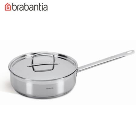 荷蘭BRABANTIA Favourite系列不鏽鋼24公分單把平底鍋/湯鍋