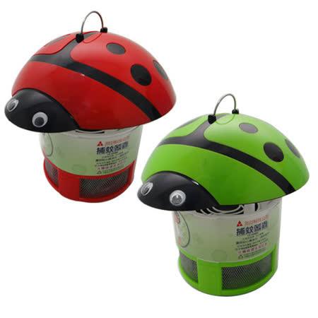 【元山】光觸媒環保滅蚊器YS-309MK(綠色)
