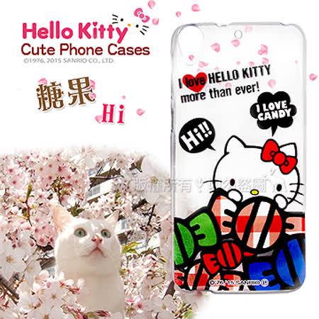三麗鷗授權正版 Hello Kitty凱蒂貓 HTC Desire 650 / Desire 530 /Desire 626  透明軟式手機殼(糖果HI)
