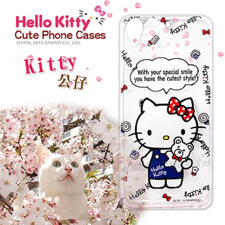 三麗鷗授權正版 Hello Kitty凱蒂貓 HTC Desire 650 / Desire 530 /Desire 626  透明軟式手機殼(Kitty公仔)