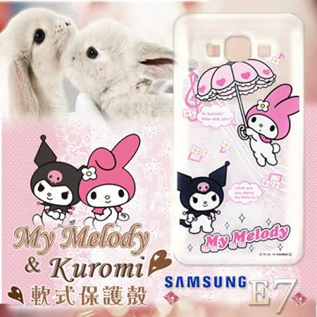 三麗鷗授權正版 Kuromi 美樂蒂酷洛米 三星SAMSUNG Galaxy E7 透明軟式手機殼 (My Melody旋律)
