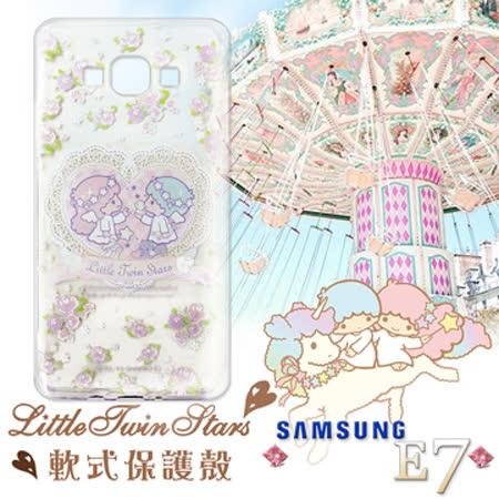 三麗鷗授權正版 Little Twin Stars KiKiLaLa 三星SAMSUNG Galaxy E7 透明軟式手機殼(天使雙子星)
