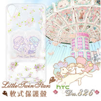 三麗鷗授權正版 Little Twin Stars KiKiLaLa  HTC Desire 826 軟式手機殼(天使雙子星)