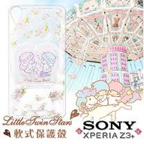 三麗鷗授權正版 Little Twin Stars KiKiLaLa  Sony Xperia Z3+手機殼(天使雙子星)
