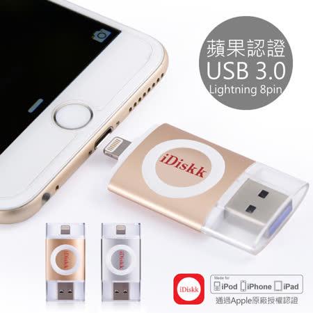 【iDiskk】MFi 蘋果認證 Apple Lightning 8pin 隨身碟 16G OTG隨身碟