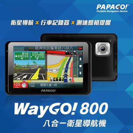 PAPAGO! WayGo 800八合一多功能藍牙聲控導航+行車紀錄器+測速提醒