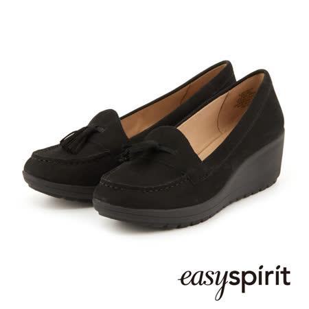 Easy Spirit--舒適厚底流蘇樂福鞋-麂皮黑
