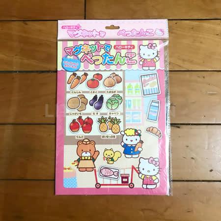 Hello Kitty 超市購物 阿卡將 磁鐵書 磁性貼紙書 日本原裝正品