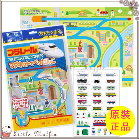 新幹線 嘟嘟火車 阿卡將 磁鐵書 磁性貼紙書 日本原裝正品