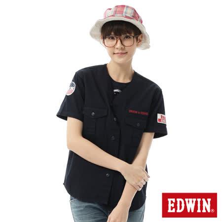 EDWIN 棒球裝概念襯衫-女-丈青色
