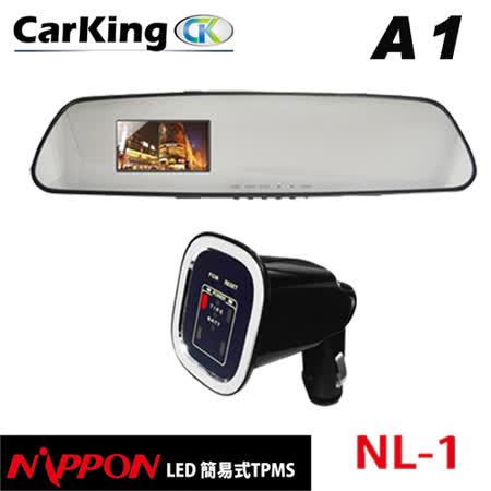 [福利品]CarKing行車王後視鏡行車記錄器A1 加贈8G卡+NIPPON  NL-1 胎壓偵測器(胎外)二孔擴充