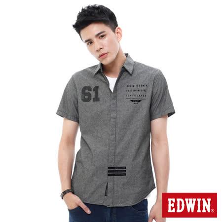EDWIN 隱形鈕扣短袖襯衫-男-黑色