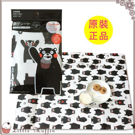 日本製 熊本熊野餐墊 60 x80 cm 遠足/出遊 必備