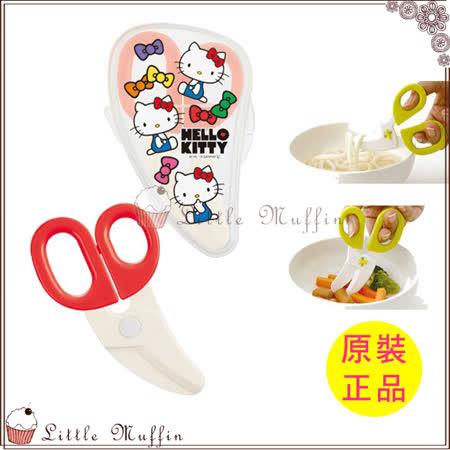 日本進口 阿卡將 SKATER KITTY盒裝食物剪