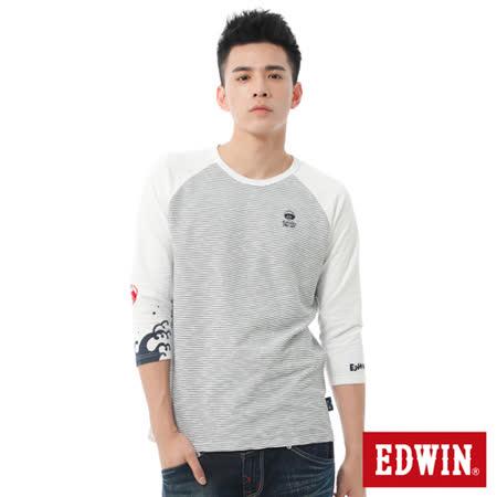 EDWIN 江戶勝海浪七分袖T恤-男-米白色