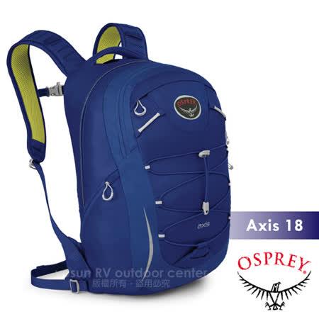 【美國 OSPREY】Axis 18 L 城市穿梭電腦背包. 24seven全天候系列後背包.電腦包.書包/出差.健行.旅行.跑步/藍