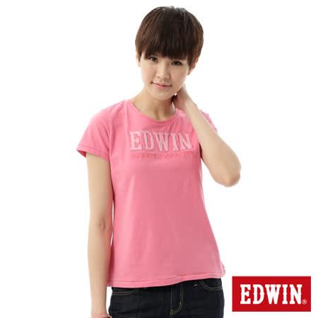 EDWIN 立體LOGO繡字短袖T恤-女-粉紅色