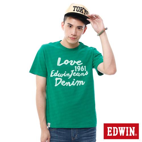EDWIN 虛線印字T恤~男~綠色