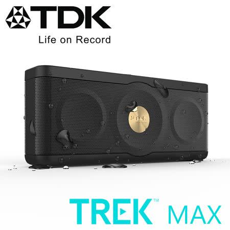TDK TREK MAX A34 NFC 防水防震Hi-Fi高傳真藍牙音響