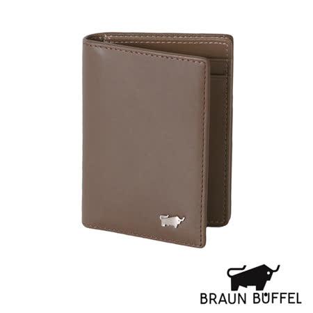 BRAUN BUFFEL 極簡系列素面名片夾(粟色)BF179-313-CHE
