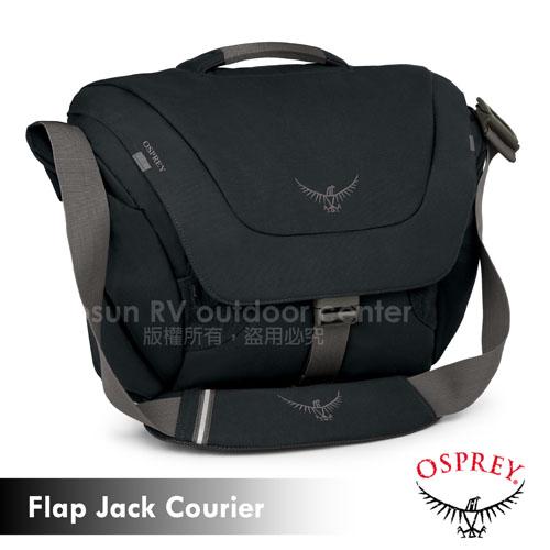 【美國 OSPREY】FlapJack Courier 電腦側背包/電腦包.書包.出差.健行登山.自助旅行.攻頂.跑步.壯旅.隨身行李_黑