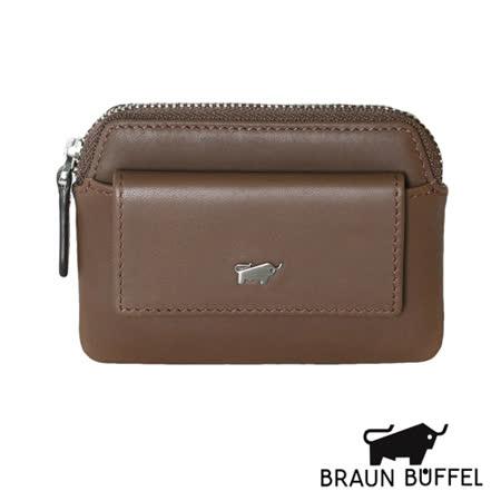 BRAUN BUFFEL 極簡系列素面拉鍊零錢鎖包(粟色)BF179-323-CHE