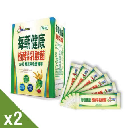 【維他露】每朝健康植酵高纖乳酸菌 (14包/盒)2入