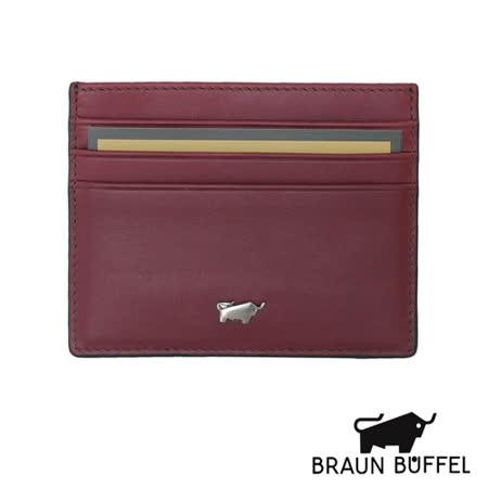 BRAUN BUFFEL 極簡系列素面單層卡夾(紅色)BF179-328-RD