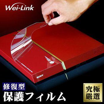 SONY PS4潛龍諜影V:幻痛 主機專用機身保護貼 標準版_P4PF11