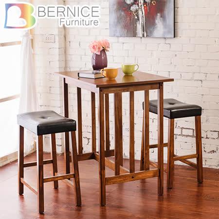 Bernice- 簡約吧檯桌椅組(四色可選)