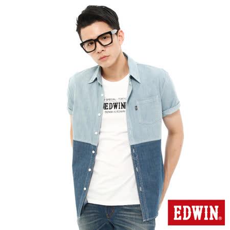 EDWIN 雙色牛仔短袖襯衫-男-石洗藍