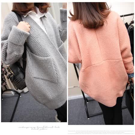 【Kate Classic 】純色大V領開衫式針織毛線外套UB335