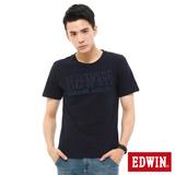 EDWIN 立體LOGO繡花短袖T恤-男-丈青色