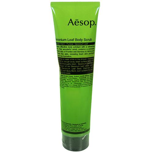 Aesop 天竺葵身體去角質露(170ml)