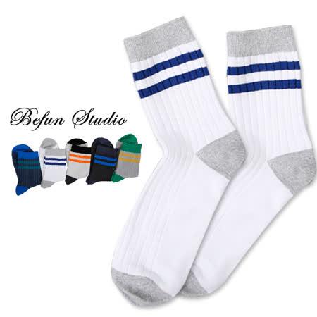 【 BeFun 內著專科 】JLP 中性短襪 經典條紋短襪 冬天保暖 學生襪 紳士襪