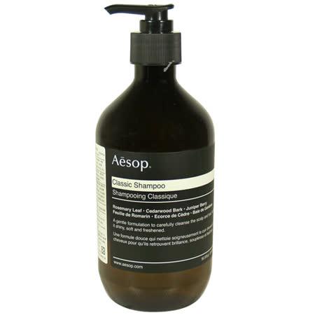 Aesop 經典洗髮露(500ml)