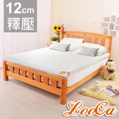 【LooCa】特級天絲彈力12cm記憶床枕墊組-加大