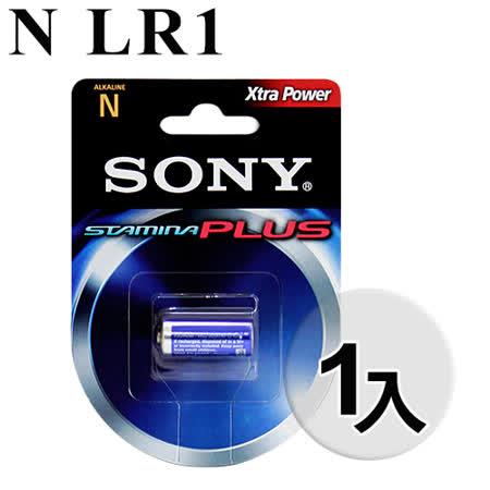 【SONY 日本大品牌】SONY LR1 N Size (N-LR1) 高效能5號鹼性電池1.5V(1入)