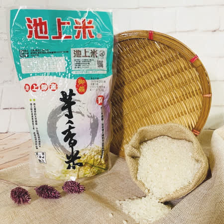 池上特產芋香米700g
