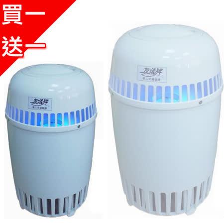 【買一送一】友情 吸入式捕蚊燈 VF-1511