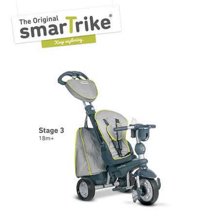 「英國 smarTrike 史崔克」探險者嬰幼5合1觸控三輪車(銀灰)