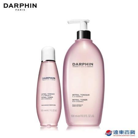 DARPHIN 全效舒緩化妝水500ml(大容量)
