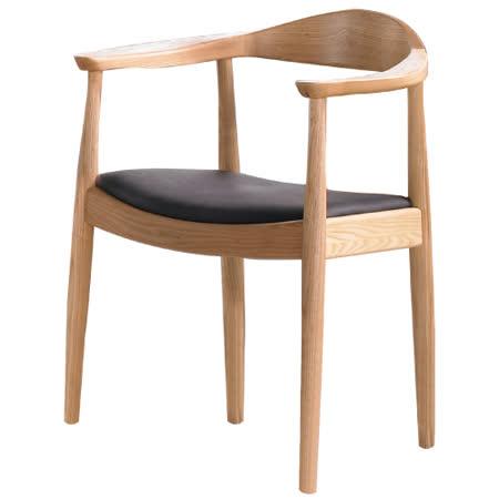 【幸福屋】迪得力原木總統椅