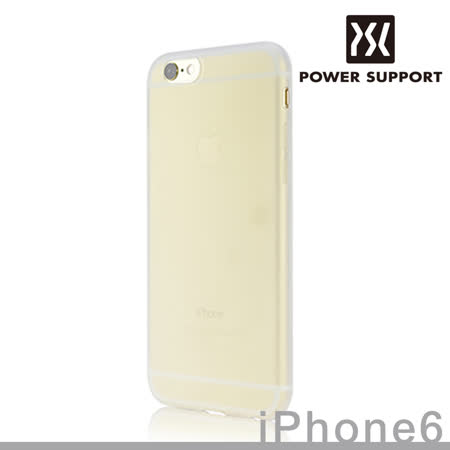 POWER SUPPORT iPhone6s / 6 Silicon Jacket矽膠保護套 (附亮面膜) - 透白款