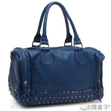 【法國盒子】個性水洗鉚釘二用包(藍色)6370