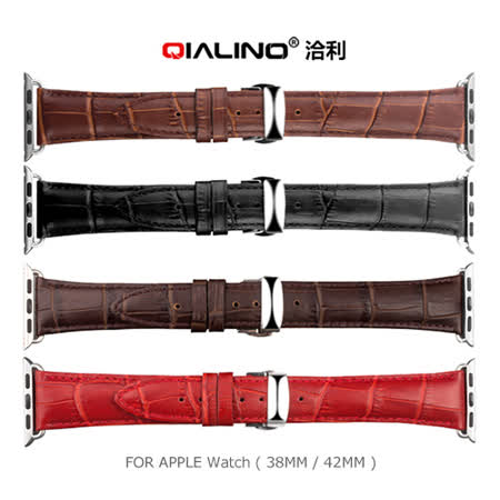QIALINO 洽利 Apple Watch (42mm) 經板橋 愛 買 美食 街典真皮錶帶