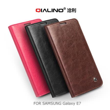 QIALINO 洽利 Samsung Galaxy E7 經典皮套