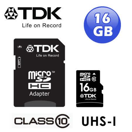TDK micro SDHC CLASS10 UHS-1記憶卡16GB (附轉卡)