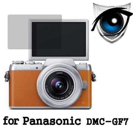 D&A Panasonic Lumix DMC-GF7 相機專用日本9抗藍光疏油疏水增豔螢幕貼