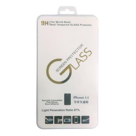 iPhone6+ 5.5吋 9H滿版2.5D曲面鋼化玻璃保護貼